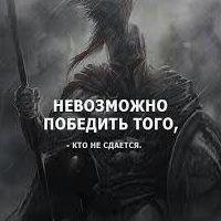 Аватар Александра Белова