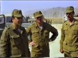 Август 1988 год .Афганистан .После взрыва артиллерийского склада в Пули-Хумри ( Пули-Хумри 395 МСП )
