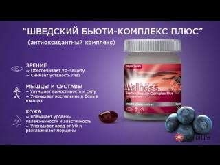 Астаксантин  самый сильный антиоксидант.