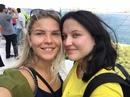 Катя Басова фото #43