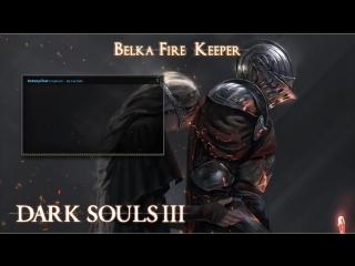 [PC] [NG+5] Белка-клирик ٩(◕‿◕)۶ [Dark Souls 3] part [6]