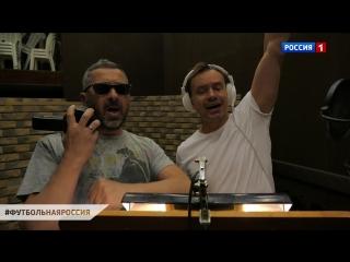 «Дискотека авария» поддержала флешмоб телеканала «Россия»