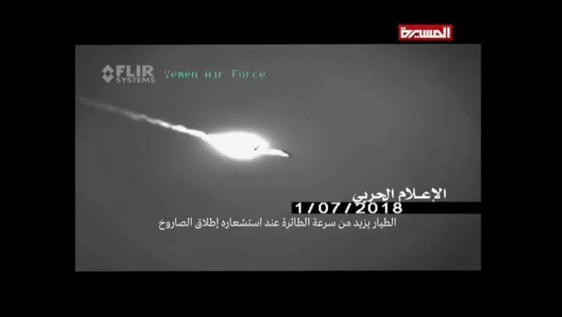 ЗРК Йемена сбивают F-15