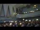Донецкая филармония