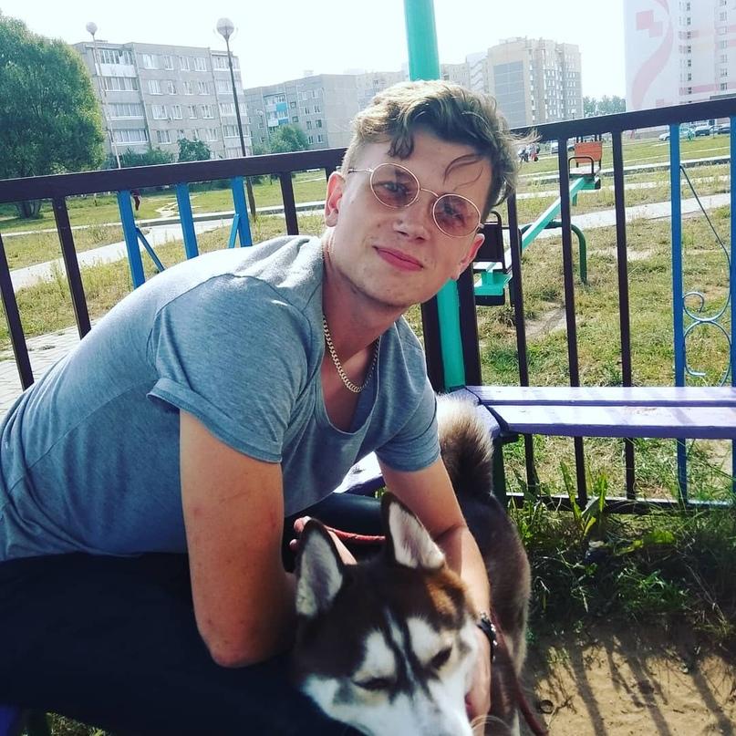 Вася Евхута | Минск