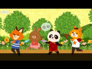 Hello Song (你好歌) - Basic Songs - Chinese - By Little Fox.mp4