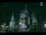 Михаил Иванович Глинка _ Michail Glinka _ Патриотическая песнь (первый гимн РФ)