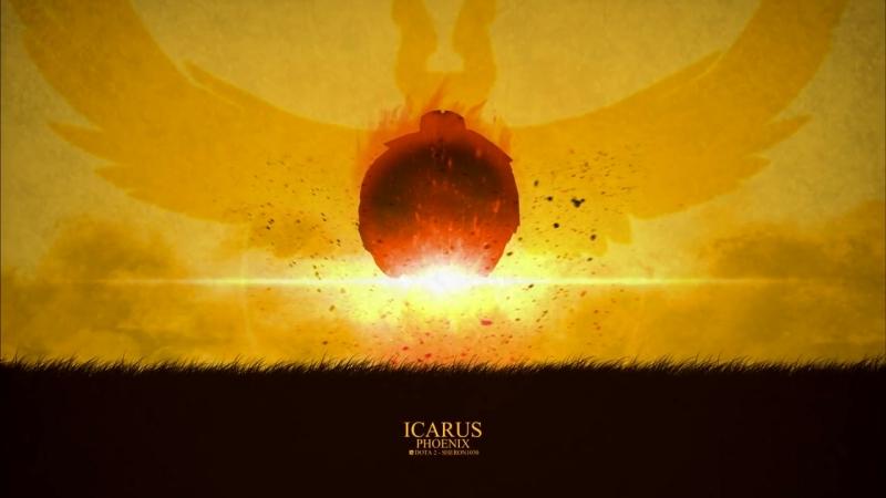 Канал Свита История Dota 2 Phoenix Феникс