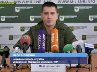 ГТРК ЛНР. Киевские силовики за сутки два раза нарушили режим тишины