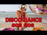Greatest Disco Dance Hits Of 80 90s II Golden Euro Disco Dance Tonight II 80s Italo Disco Megamix