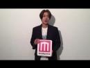 2018 05 24 Видео обращение Ким Хен Джуна к читателям Model press в поддержку предстоящего релиза нового сингла Take my hand
