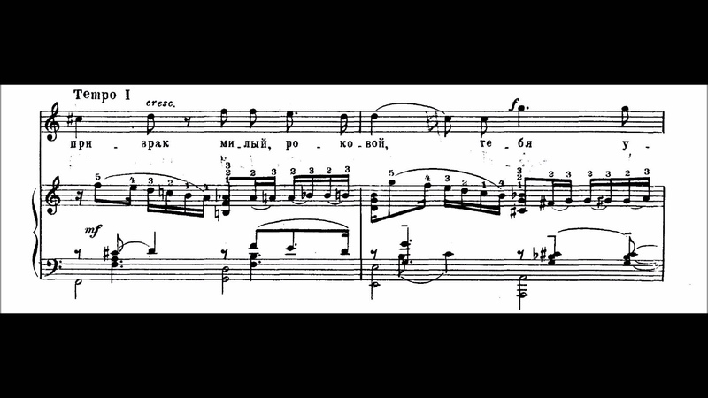 Rachmaninov - Oh, never sing to me again! (Op. 4, No. 4) (Netrebko)