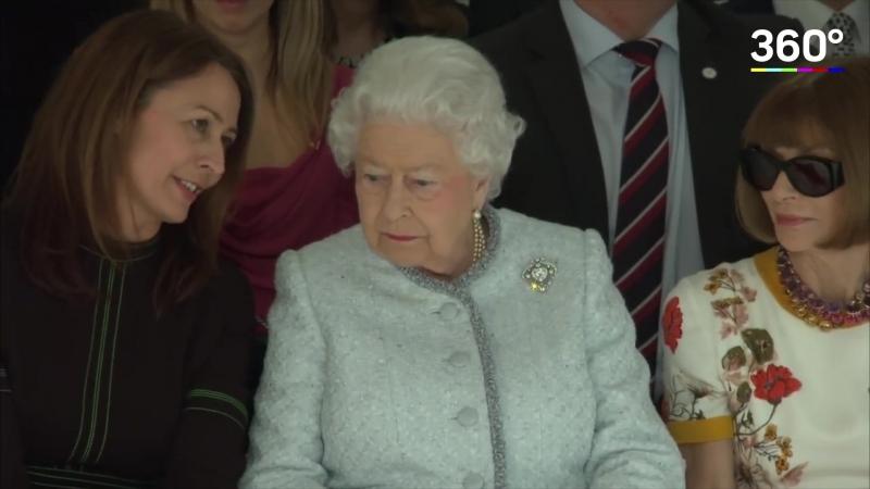 Елизавета II на лондонской неделе моды