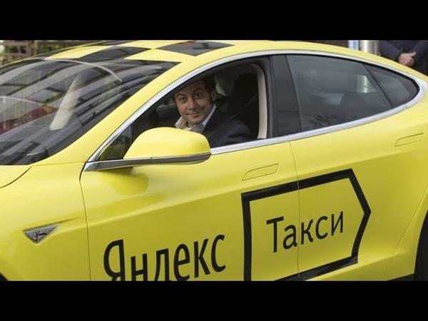 Erməniyə məxsus olan Yandex şirkəti Uberi adı altında faliyyətə başladı Bakıda Paylaşaq