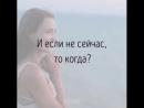пути к счастью нет...счастье-это и есть путь💐🌸🌷🌹🌻🌺💛💚💕