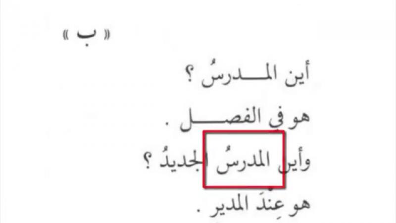 Arab Tili Darsi ᴴᴰ 7 qism Abdulloh Buhoriy islom Ummati 2014.mp4