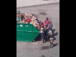 Ходячие цыгане:мусор о апокалипсис 1 сезон,1 серия