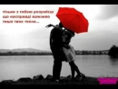 Vidmo_org_Pro_kokhannya__154182.2