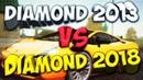КАК ВЫГЛЯДЕЛ DIAMOND RP В 2013 И СЕЙЧАС В 2018 ( GTA SAMP )