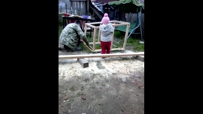работница