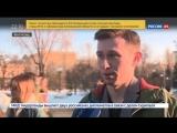 Новости на «Россия 24»  •  В городах по всей России зажигаются свечи в память о погибших в Кемерово