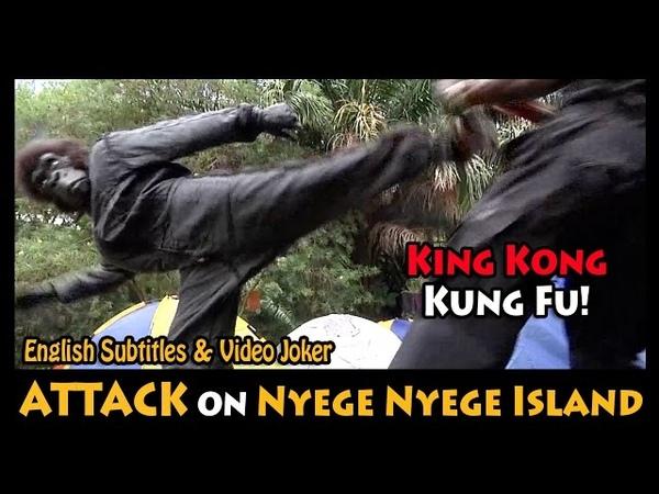 Full Movie! Attack on Nyege Nyege Island (English VJ)