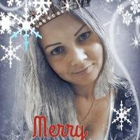 Ирина Елкина