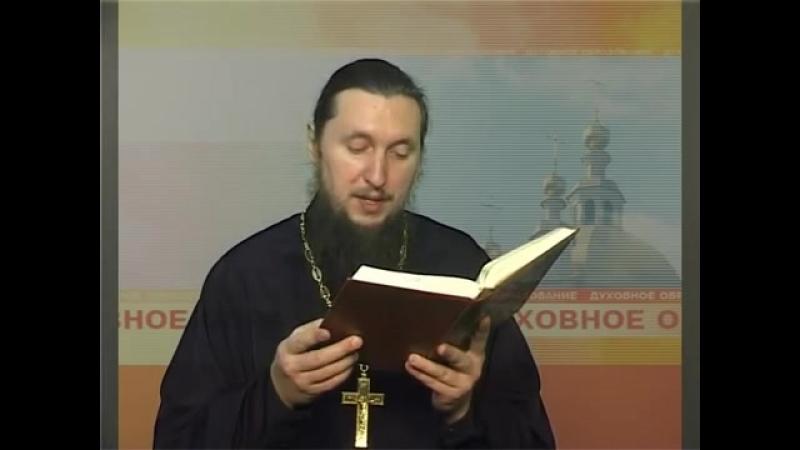 10. Послание апостола Варнавы.