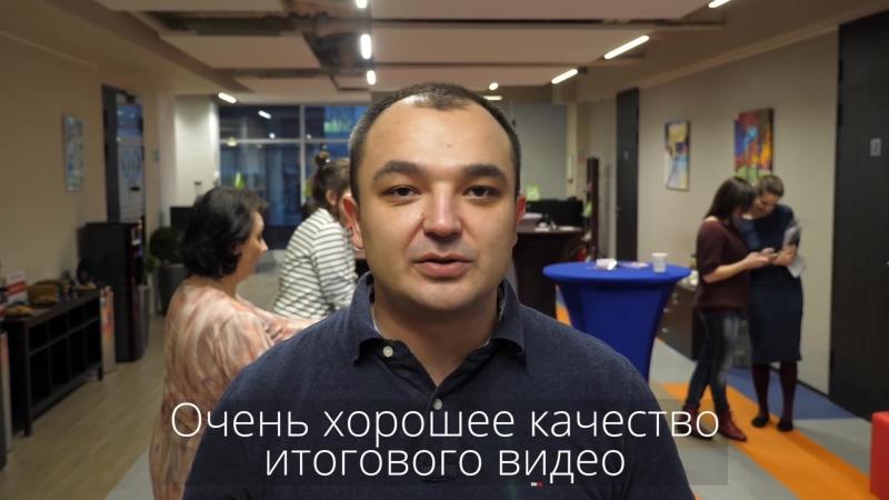 Дамир Халилов Кейс видеосъемка Роман Кукин