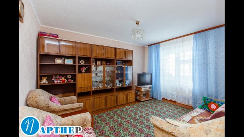 3-х комнатная квартира по улице Куратова.