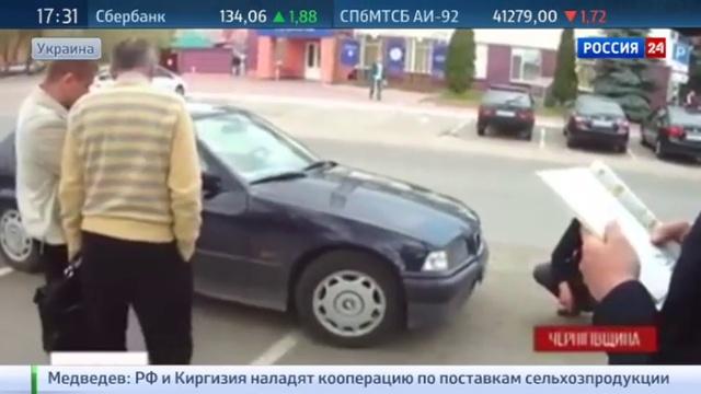 Новости на Россия 24 • Украинское село объявило себя монархией с правом не платить налоги