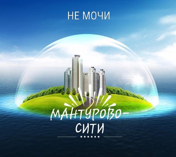 Фото №456239635 со страницы Михаила Тимченко