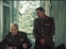 Государственная граница фильм 7 серия 2