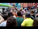 V1 Festival PowerMove