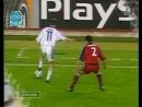 Лига Чемпионов УЕФА 1999_2000. Полуфинал. Первый матч. Реал - Бавария