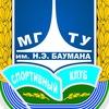 Студенческий спортивный клуб МГТУ им.Н.Э.Баумана