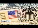 Экономические новости 30 10 03 11 2017