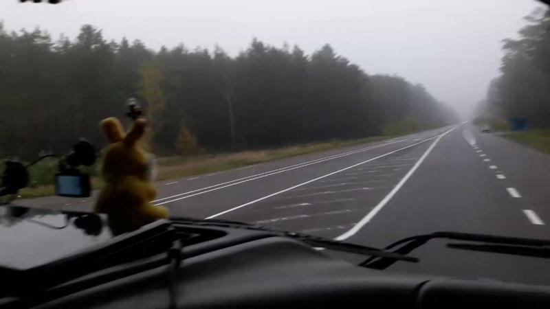 Осень в дороге 2