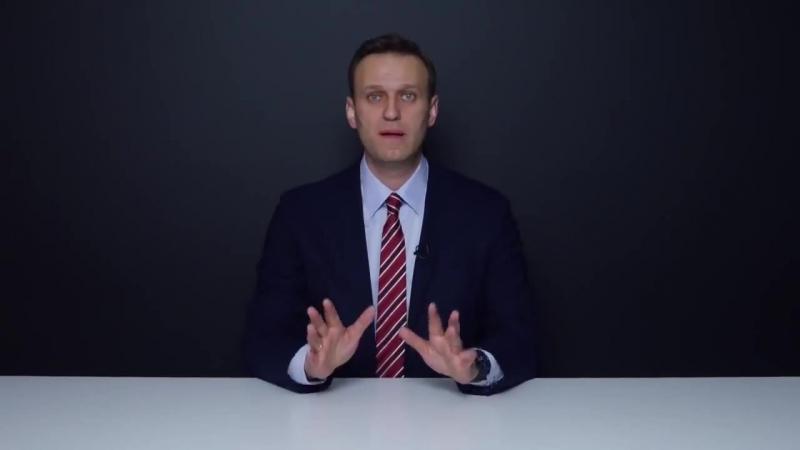 Навальный отписал Крым