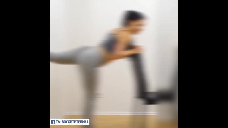 Простая тренировка, которая поможет привести ваше тело к идеалу