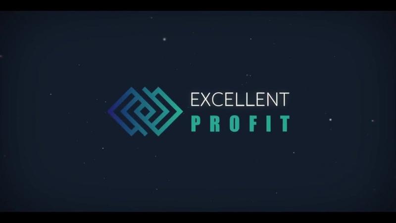 Excellent profit Выгодные краткосрочные вложения