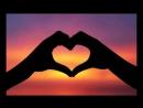 Любовь — это путь к Себе - Ченнелинг