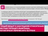 Новый скандал со звездой Дома-2 Викторией Романец