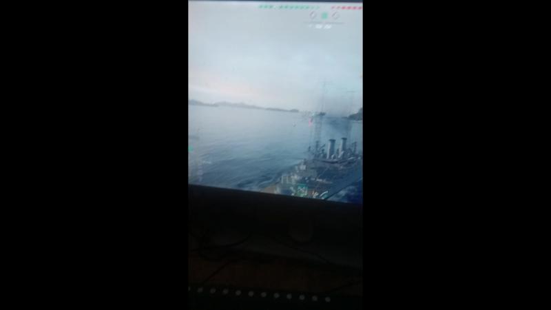 Добавил видео 4 это я 13.06.2018г играл у себя дома в игру World Warship в г.Владивостоке, американским кораблем » Freewka.com - Смотреть онлайн в хорощем качестве