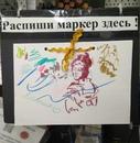 Татьяна Стрежбецкая фото #15