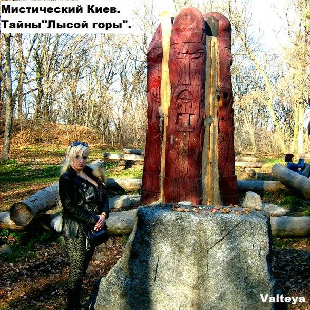 Интересные места в которых я побывала (Елена Руденко). Jdr5dIJriZM