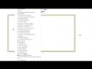 Улучшения Автотекста в Выносных Надписях