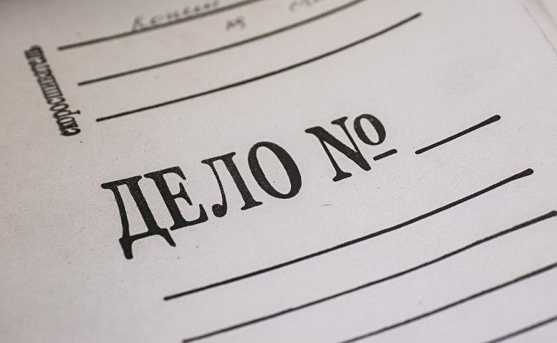 В Барановичах перед судом за уклонение от уплаты налогов, служебный подлог и подделку документов предстанет местная жительница