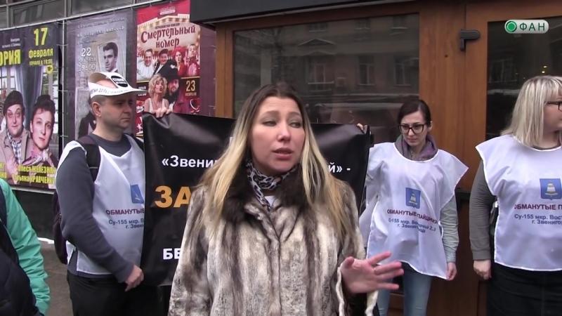 Выгнанные со встречи с Грудиным в Москве обманутые дольщики опасаются преследования