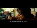 Осатаневшая (Kim Bok-nam salinsageonui jeonmal) 2010 Трейлер
